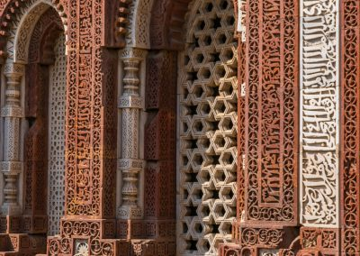 Intricate Architecture