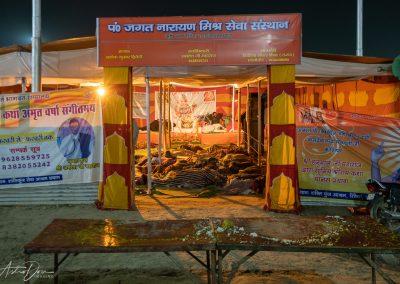 Kumbh Mela Place to Sleep