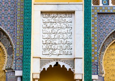 Arabic Architecture Royal Palace Fez