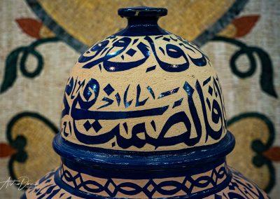Pottery Fez